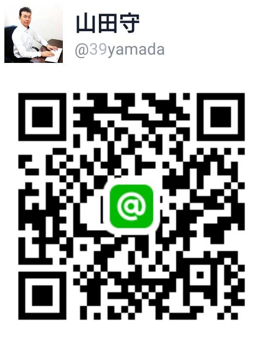 lineat_yamada